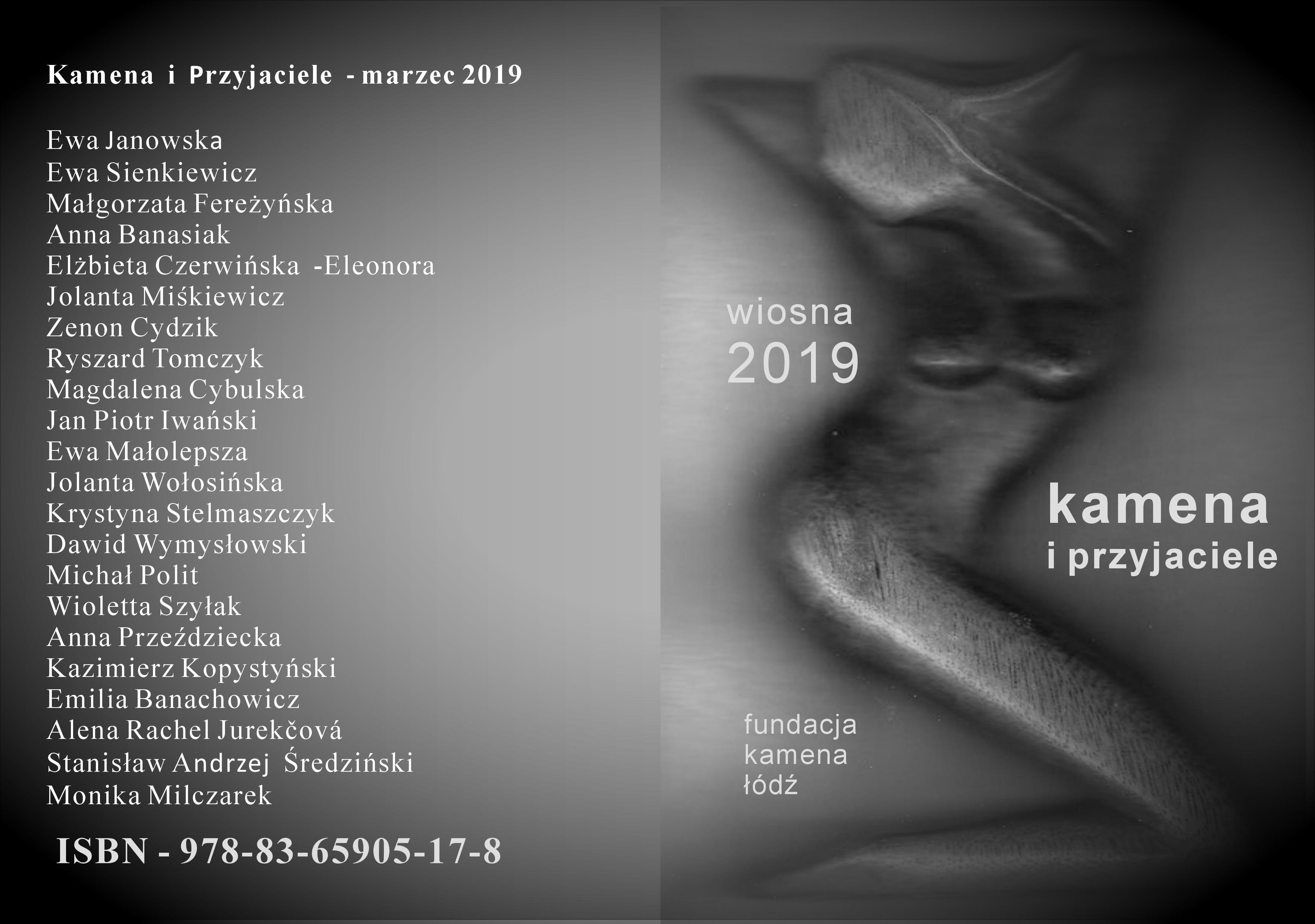 MILESZKI - forum, dyskusje, rozmowy
